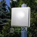 czytnik-RFID-sterowanie-szlabanem-parkingowym